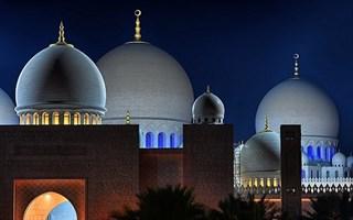 Товары мусульманской тематики