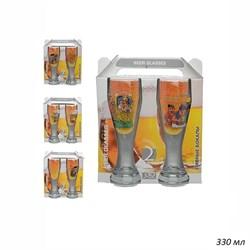 Бокал для пива 42116 330 мл /2 шт/ Приколы Чемодан - фото 12480