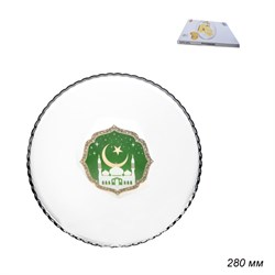 Блюдо ПАТИССЕРИ 10352 Мечеть/1х6/ 280 мм - фото 13522