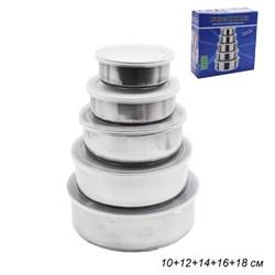 Салатники с крышкой 5 предметов/S5/уп60/0,318 - фото 13606