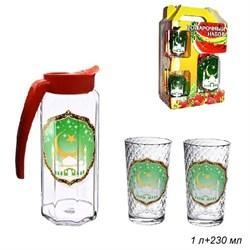 Набор 3 предмета Мечеть (кувшин 1 л+2 стакана) - фото 13637