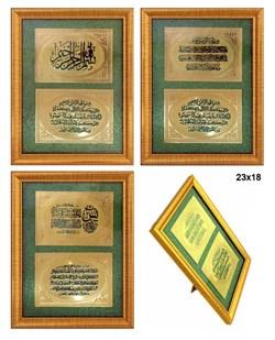 Картина мусульманская F840/уп.64/ - фото 14167