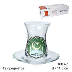 Стаканчик для чая с блюдцем Мечеть 160 мл (6 пар) - фото 18469