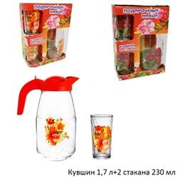 Питьевой набор 3 предмета кувшин 1,7 л+2 стакана Ц - фото 22277