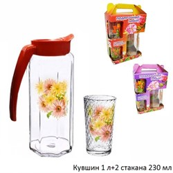 Питьевой набор 3 предмета кувшин 1л+2 стакан Цветы - фото 22279