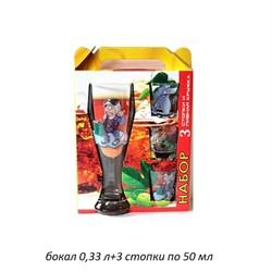 Подарочный набор Солдаты (бокал 0,33 л+3 стопки) - фото 25095