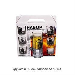 Подарочный набор Чемодан (кружка 0,33 л +6 стопок) - фото 25101