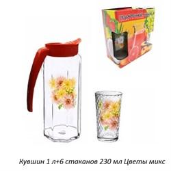 Питьевой набор 7предметов(кувшин 1л+6 стакан)Цветы - фото 25140