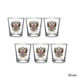 Стопка Герб России набор 6 штук 50 мл /1х18/ - фото 25183