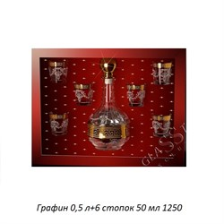 Набор 7 предметов Барокко (Графин+6 стопок 1250) - фото 25568