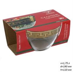 Салатник Греция гравировка d=190 мм в подарке - фото 25916