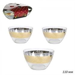 Набор салатников Версаль 110 мм набор 3 штуки - фото 26208