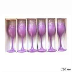 Бокал Шампань матовый Цветной Узор набор 6 штук - фото 27595