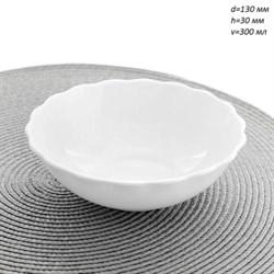 Салатник 130 мм белый  h=30 мм/ HW-50XN  V=300 мл - фото 28965