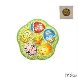 Тарелка для фаршированных яиц EG0505K Y257-2 - фото 31006