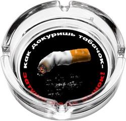 Пепельница  деколь /1х24/ 106 мм - фото 33526