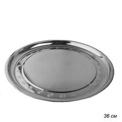Поднос круглый 36 см / А-200 /уп.150/ - фото 4706