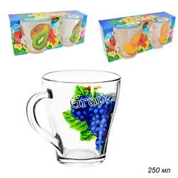 Кружка чайная 1649 /2 шт/ Фрукты микс 250 мл - фото 4955