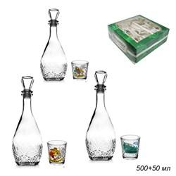 Подарочный набор (Графин+6 стопок) Зеленая коробка - фото 4990