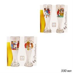 Бокал для пива 42116 330 мл Деколь микс 2 штуки - фото 9497