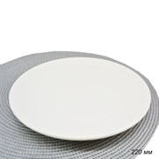Тарелка d=220 мм без рисунка/1х15/ h=30 мм