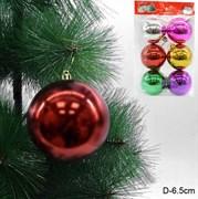 Елочные шары 6 штук 6,5 см 2R7006A /уп 80/6 цветов