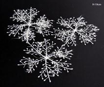 Снежинки 3 штуки 19 см/ HM1348110 /уп.1200/