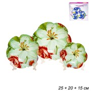 Салатники 3 предмета 25, 20 ,15 см Цветок 1049-519