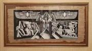 Картина Папирус 101х54 см