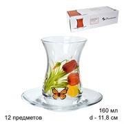 Стаканчик для чая с блюдцем Цветы микс 6 пар