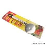 Нож для пиццы / 8814 /уп 240/