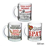 Кружка 1208 Приколы микс 320 мл в гофре /1х24/