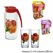Питьевой набор 3 пред кувшин 1 л+2 стакана 280 Ц