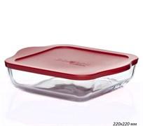 Посуда для СВЧ Borcam 59034 с крышкой 220х220 мм