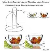 Набор 4 предмета Цветы (2 чашки+2 блюдца)на стойке