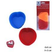 Формы для выпечки Сердечки силиконовая 6 штук