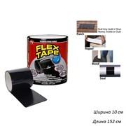 Сверхсильная клейкая лента Flex Tape 4  10х152 см
