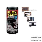 Сверхсильная клейкая лента Flex Tape 7,2  18х152см