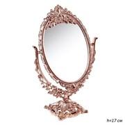 Зеркало настольное 209-6 h=17 см бронза двусторонн