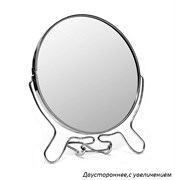 Зеркало настольное 8  d=19 см,h=23,5 см двусторон