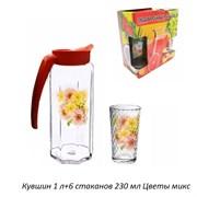 Питьевой набор 7предметов кувшин 1л+6 стакан Цветы