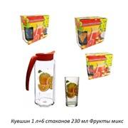 Питьевой набор 7предметов кувшин 1л+6 стакан Фрукт