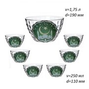 Набор салатников 7 предметов Мечеть d=110, 190 мм
