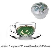 Чайный набор 12 предметов Мечеть 200 мл в пленке