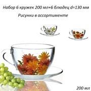 Чайный набор 12 предметов Цветы 200 мл в пленке