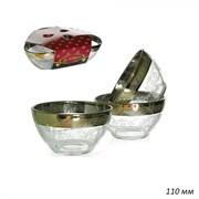 Набор салатников Барокко 110 мм набор 3 штуки