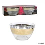 Набор салатников Версаль 110 мм набор 2 штуки