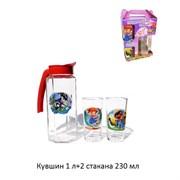 Питьевой набор 3 предмета(кувшин 1л+2 стакан)Бычки