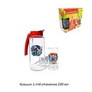 Питьевой набор 7 предметов Бычки(кувшин 1л+6 стак)