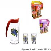Питьевой набор 3 предмета кувшин 1л+2стакан Фрукты
